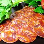 イベリコ豚 究極の生サラミ チョリソー 1パック(90g)