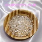 さざれ石 浄化 150g 水晶 ルチル アメジスト  最高級