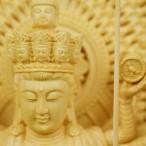 木彫り 仏像 千手観音菩薩 座像 仏教美術 千手観音像 置物 フィギュア 蓮華王 高さ28cm