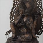 木彫り 仏像 如意輪観音 フィギュア 如意輪観音像 座像 仏教美術 置物 如意輪観音菩薩 如意輪観世音菩薩 大梵深遠観音 高さ:約28cm