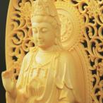 木彫り 仏像 観音様 観音菩薩 観世音菩薩 観自在菩薩 水瓶 功徳水 救世菩薩 フィギュア 観音菩薩像 立像 仏教美術 置物  木彫 仏像