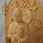 木彫り 仏像 地蔵菩薩 お地蔵様 お地蔵さん 立像 仏教美術 置物 フィギュア