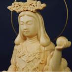 木彫り 仏像 吉祥天 功徳天 宝蔵天女 フィギュア 吉祥天像 立像 置物 仏教美術
