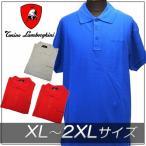 ランボルギーニ ポロシャツ メンズ 半袖 XLからXXL(2XL)まで 全5色 トニーノ・ランボルギーニ CORSA208 ランボルギニー ランボ