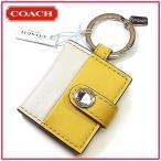 COACH コーチ キーリング レザー ピクチャーフレーム キーフォブ カナリア×チョーク 65991B ブティック品