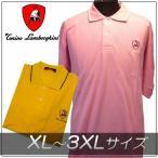ランボルギーニ ポロシャツ メンズ 半袖 XLからXXXL(XLから3XL)まで 全2色 トニーノ・ランボルギーニ CORSA141 ランボルギニー ランボ