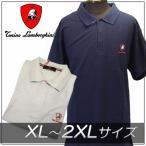 ランボルギーニ ポロシャツ メンズ 半袖 XLからXXL(2XL)まで 全2色 トニーノ・ランボルギーニ CORSA208IT ランボルギニー ランボ