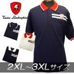 ランボルギーニ ポロシャツ メンズ 半袖 XXLからXXXL(2XLから3XL)まで 全4色 トニーノ・ランボルギーニ CORSA942 ランボルギニー ランボ