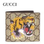 グッチ 折り財布 二つ折り GGスプリーム タイガー エボニー&ブラック GUCCI 451268 メンズ 小銭入れ無し 直営店モデル