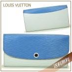LOUIS VUITTON ルイ・ヴィトン 長財布 二つ折り エピ ポルトフォイユ・エミリー ブルーエ m60824
