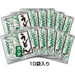 うどんスープ10袋セット  寿がきや すがきや Sugakiya