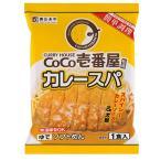 CoCo壱番屋監修 カレースパ 1箱(12食入)