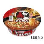 (生タイプ麺) 赤から監修 カップ赤からきしめん 1箱(12食入)