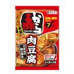 赤から監修 赤から肉豆腐の素(2人前×2袋入)