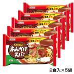 名古屋グルメ あんかけスパ 2食入×5袋セット