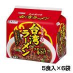 台湾ラーメン(油揚げ麺) 5食入×6袋 Sugakiya すがきや スガキヤ 寿がきや