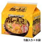 5食入カレー煮込うどん(油揚げ麺)×6袋   スガキヤ すがきや Sugakiya 寿がきや