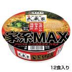 (カップ)吉祥寺武蔵家 家系MAX 豚骨醤油ラーメン12食