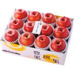 (お歳暮 早割クーポン対象※要取得)サンふじりんご3.0kg【直送品】[送料無料]