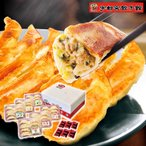 (お歳暮 早割クーポン対象※要取得)宇都宮餃子館 食べ比べ6種セット【直送品】[送料無料]