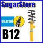 BILSTEIN B12(ローダウンサス&ショック) BTS5037J クラウンアスリート セダン、ロイヤル(GRS180/182) ■送料無料■