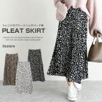 プリーツスカート-商品画像