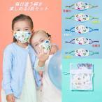 子供用サイズマスク 50枚入三層構造 真空パック ノーズワイヤー 子供用 立体マスク 使い捨て 不織布 ベビー キッズ 幼児 痛くない 柔らかい素材