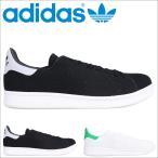 アディダス スタンスミス adidas originals スニーカー STAN SMITH メンズ BB0065 BB0066 靴 ホワイト 5/9 新入荷