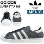 商品説明  【adidasの新作が入荷!!】 ・デビュー以来、多くの人を魅了してきた「SUPERST...