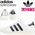 商品説明  【adidasの新作が入荷!!】 ・1970年にデビューするや否や、瞬く間に大人気となっ...