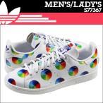 アディダス adidas スタンスミス スニーカー メンズ レディース STAN SMITH S77367 ホワイト adidas Originals