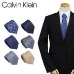 Calvin Klein ネクタイ シルク カルバンクライン メン