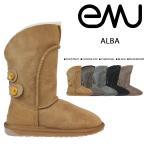 ショッピングemu emu エミュー レディース ALBA ムートンブーツ アルバ シープスキン W10088 6カラー