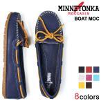 ミネトンカ モカシン MINNETONKA ボート レザー モック 正規品 BOAT MOC レディース