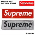 Supreme ����ץ꡼�� ���ƥå��� �ܥå����� ������ RAISED PLASTIC BOX LOGO STICKER ��å� ����С�