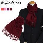 イヴサンローラン マフラー メンズ レディース YSL Yves Saint Laurent スカーフ ストール ウール ロゴ LOGO WOOL SCARF [1 / 11 追加...