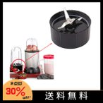 マジックブレッド  サイズクロスブレード  クロスブレード調理器具 キチン用品 交換部品