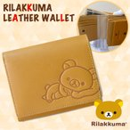 ショッピングリラックマ リラックマ Rilakkuma牛革二つ折れ財布 キャメル