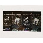 スマホ/タブレット/パソコン用 指サック 手袋の上から YUBISAKI  2パックセット BLACK  /  BLACK お返し/プチプレゼント トラックパッド タッチパネル