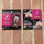 YUBISAKI/PEN  2個セット PINK / ラメピンク スマホ/タッチパネル/手袋  指サック/タッチペン レディース/かわいい