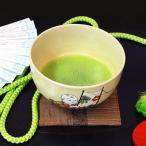 【宇治小山園抹茶「松風」】ふくよかな香りと鮮やかな色、高級抹茶ブランド宇治小山園の「宇治抹茶」