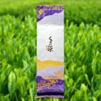 【極上くき茶】高級煎茶・玉露から製造工程で選別した極上くき茶。苦味が少なく爽やかな甘さが特徴です。