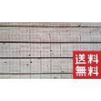 【訳あり格安アウトレット】【送料無料】桧 床材 無垢フローリング 座板 1930×15×105 8枚入