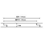 【送料無料】焼杉 浮造り カットサンプル