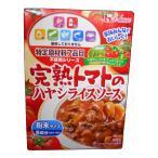 特定原材料7品目不使用シリーズ 完熟トマトのハヤシライスソース(粉末タイプ):105g (35g×3袋)