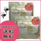 蜂毒フェイスマスク×2袋 シートマスク パック 日本製 ハチ毒 シートパック はち毒フェイスマスク【ミツバチ毒エキス配合】 シートマスク 日本製 ハチ毒 パック