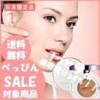 ショッピングBBクリーム ホリカホリカ エッセンスBB Wデーション(BBクリーム ファンデーション)SPF50 PA+++容量12g パフ付き オールインワンファンデーション 日本限定