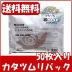 Yahoo!素肌べっぴん館カタツムリフェイスマスク 50枚 シートパック フェイスマスク カタツムリ パック かたつむり セール