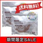 Yahoo!素肌べっぴん館カタツムリフェイスマスク 50枚×2 シートパック フェイスマスク カタツムリ パック かたつむり セール 送料無料