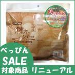 Yahoo!素肌べっぴん館酵素deフェイスマスクDX 50枚 シートマスク 日本製 シートパック 酵素フェイスマスク  セール